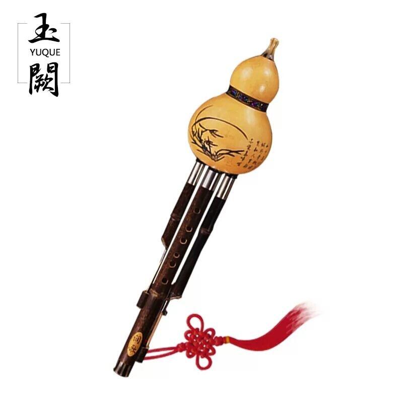 YUQUE Китайська Традиційна Орхідея Hulusi / Флейта Cupronickel Трубка Тритонний знімний Чорний Бамбуковий Флейта Ключ C, bB (З Case)