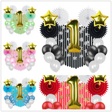 31pcs First Birthday Party Decoration Set Supplies 1st Foil Balloons Paper Fans Baby Boy GirlBirthday