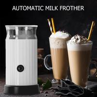 500W Electric Milk Frother For Coffee Automatic Cappuccino Soft Foamer Electric Coffee Frother Whisk Mixer Stirrer Egg Beater