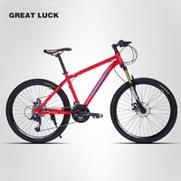 24/27 Variable 26 Inch Speed A Mountain Country Men Student A Disc Brake Bicycle ZXC7