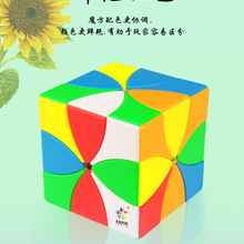 Yuxin Eight Petals Magnetic Cube Stickerless Educational Puzzle Gift Idea Puzzle Toy