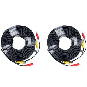 Image 4 - Universal 10m/20m/30m/40m/50m/60m CCTV Camera Cables Recorder Video Cable DC Power Security Surveillance Camera BNC Cable