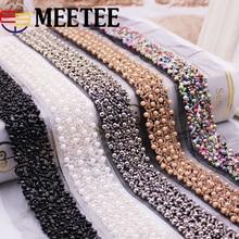 цены на 1Pack(2yards) 3cm Pearl Beaded Lace Trim Mesh Sequins Lace Ribbon Fabric Weding Dress Collar Sleeve Lace Applique DIY Crafts  в интернет-магазинах