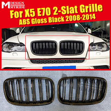 X5 E70 Front Grille ABS Material Gloss Black For X5M X6 E71 Double Slats Bumper Kidney Car styling 2008-2014
