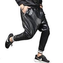 #2238 Autumn Winter High Street PU Hip Hop Drop Crotch Pants Men Punk Joggers Personality Warm Harem Trousers Faux Leather Pants