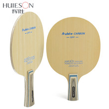Huieson Exclusive 7 Ply Arylate Carbon Fiber Table Tennis Blade Lightweight Ping Pong Racket Blade Table Tennis Accessories(China)