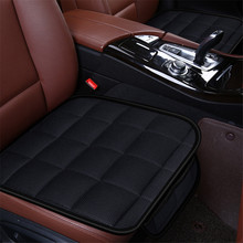5 Seat 3D Car Cushion Bamboo Charcoal Breathable Front Back Rear Cover Pad For All Chair Car-Styling