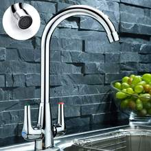 Chrome Kitchen Sink Faucet 360 Degree Rotation with Water Purification Features