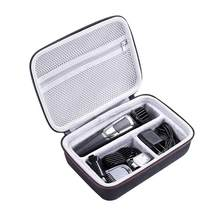 Newest Hair Clipper Storage Box Carrying Case Shockproof Bag Shaver Bag Philips Norelco Multigroom EVA Case #4O(China)