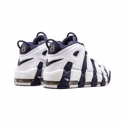 Nike Air More Uptempo New Arrival Original Men 39 s Breathable Basketball Shoes Outdoor Comfortable Sneakers 414962 104 in Basketball Shoes from Sports amp Entertainment