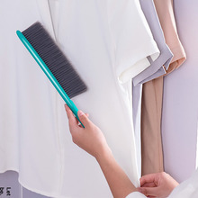 Plastic Bed Home Quilt Long Handle Hotel Sofa Cleaning Brush Handheld Dust Soft