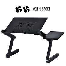 Actionclub Portable Folding Laptop Table Adjustable Bed Laptop Desk With Cooling Fan 42*26 Cm Laptop Desk Beside Sofa Bed