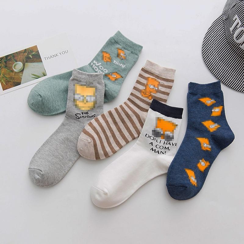 HiCat 5 Pairs Assorted Unisex Baby Girls Boys Soft Cotton Socks Infant Toddler Kids Socks