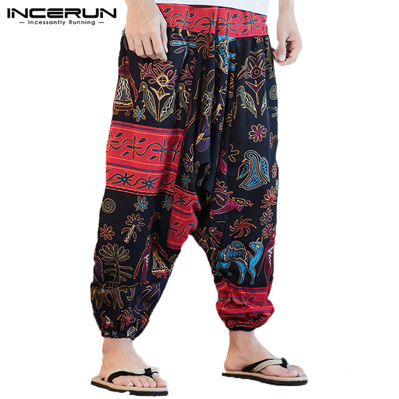 Men Harem Pants Print Pants  1