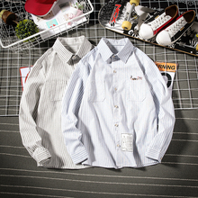 AUTUMN Spring Clothes men Japanese stripe shirts Long Sleeve Stripe Shirt Male formale plus size 5XL TOPS TEE