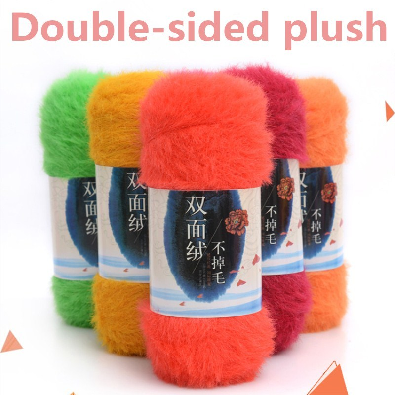 200g Fleece Yarn For Knitting Mink Baby Knitting Wool Hand knitted Hook Needle Work Wool Yarn For Hand Knitting Yarn 24 Colors