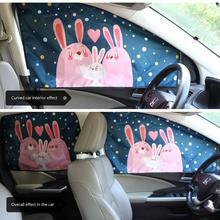 Auto Car Magnetic Sun Shade Cover Cartoon Sun Protection Heat Insulation Car Sun Curtain Suction Cup Christmas Gift