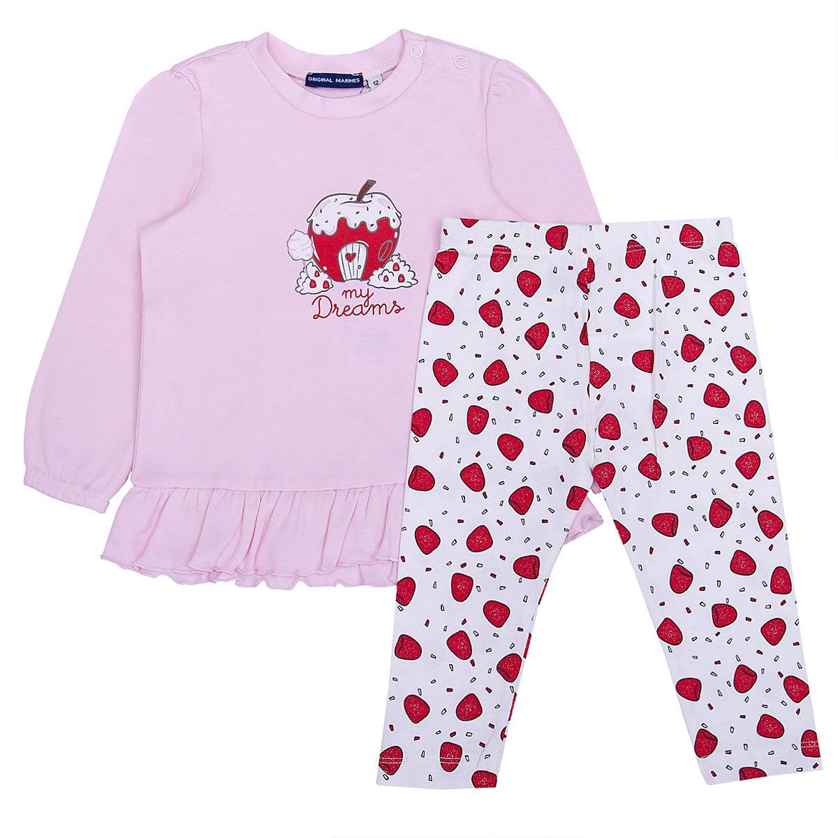 ORIGINAL MARINES Sleepwear & Robes 9500984 Cotton Baby Girls clothing pajamas wu nong wudang tai chi clothing robes uniforms surplices men and women hanfu taijiquan clothing coat winter thick robe