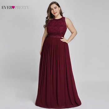 Mother Of The Groom Dresses Plus Size Ever Pretty Elegant A Line O Neck Beaded Lace Long Formal Party Gowns For Wedding 2020 1