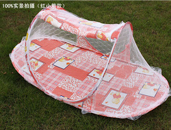 High Quality Foldable Baby Mosquito Net Pink/Blue Portable Baby Kids Toddler Bed Crib Netting Summer Mosquito Net Tent Hut