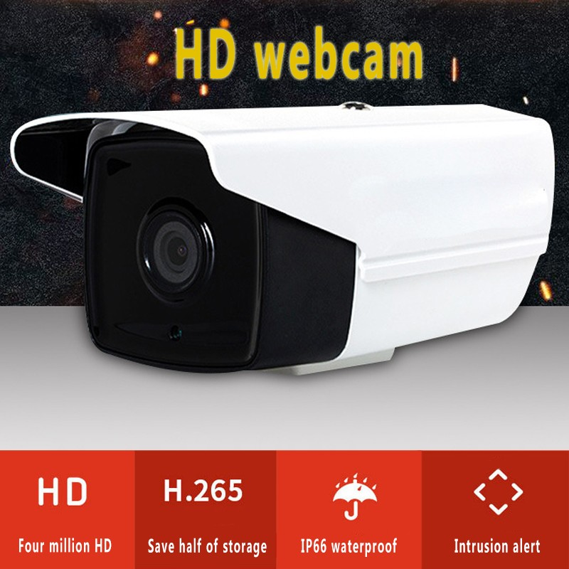H.265 HD night vision 2 million network surveillance camera infrared with audio POE camera male step chip 2 million network camera module 1080p network camera module million hd