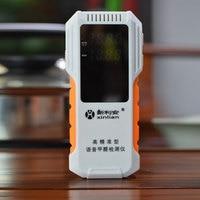 Цифровой детектор фольмадегита детектор тестер качества воздуха анализаторы воздуха домашнее Обнаружение VOC инструмент светодиодный дисп...