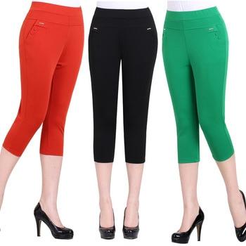 Summer Pants Korean Style Women Fashion High Waist Casual Stretch Skinny Capris Plus Size Ladies Solid Color Pencil Pants Pants & Capris