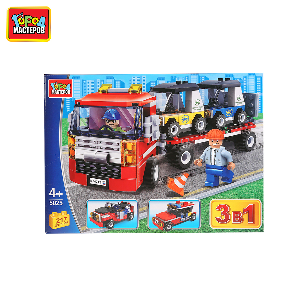 Blocks GOROD MASTEROV 271760 educational toys magnetic constructor toy constructors, bricks City DIY 99pcs set magnetic building blocks 3d diy construction brick toy toy learning educational toys bricks magnetic toys for children