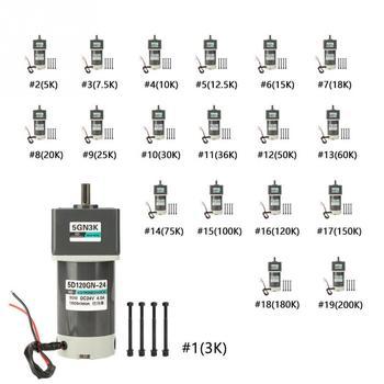 Motor de engranaje de reducción de imán permanente 24V DC 120W 10-600rpm ajustable menor velocidad de ruido CWCCW herramientas para Motor caliente