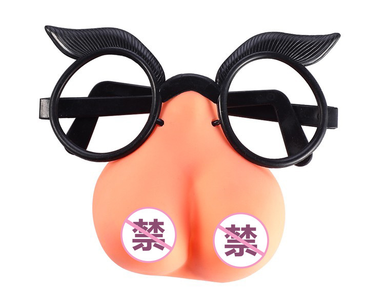 2018 Novelty Funny Dick Glasses Adult Party Gag Joke Toy Amusing Party Supplies