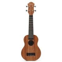 NALU N 520S African Mahogany Beginners Getting Started Ukulele 21 Inch Stylish Appearance Design Mini Guitar Ukulele