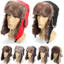 Bomber Hats Winter Men Warm Russian Ushanka Hat with Ear Flap Pu Leather Fur Trapper Cap Earflap 2019 fashion fur hat men duoupa russian leather bomber leather hat women winter hat earflap real fox fur genuine leather caps with earflaps ushanka