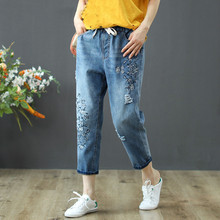 Spring Autumn Women Casual Loose High Waist Floral Embroidery Jeans Denim Pants Vintage Ripped Hole Harem Pant Capris