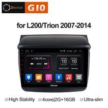 Автомобиль мультимедийный android-авто аудио для MITSUBISHI L200 Trion 2007 2008 2009 2010 2011 2012 2013 2014 автомобилей радио-плеер стерео