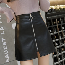 SWYIVY Pu Leather Skrit Women Spring Autumn Clothing 2019 New Black Mini Skirt Female Fashion OL Skirts Front Zippers Nice
