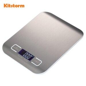 Image 3 - Báscula Digital táctil profesional para cocina, herramientas de medición de básculas electrónicas para alimentos, pantalla LCD y plataforma de acero inoxidable