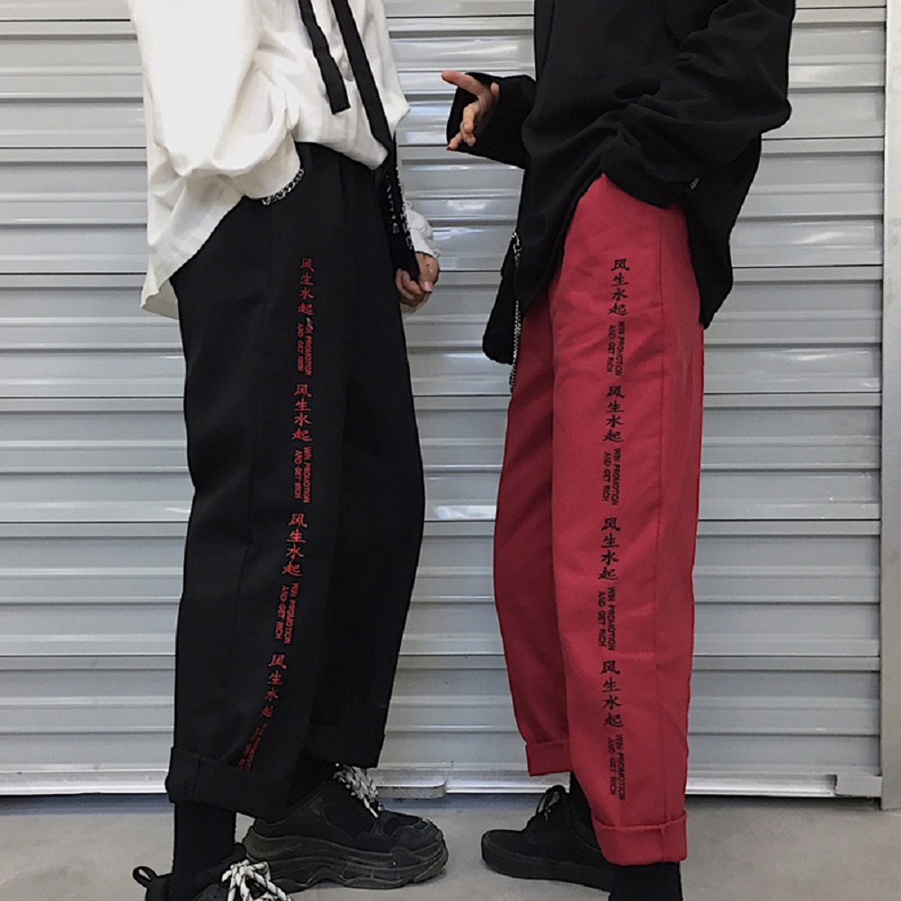 Harajuku Pants Women Men Retro Chinese Embroidery Straight Casual Trousers Loose Unisex Pants