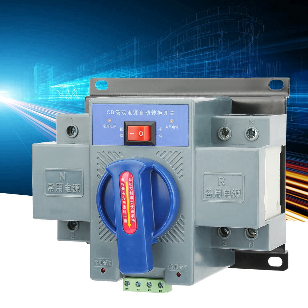 1 pcs Transfer Switch Mini 63A 2P Dual Power Automatic Transfer Switch