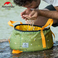 Naturehike Ultralight Foldable 10L/16L Portable Bucket Outdoor Wash Basin Folding Water Container Camping Picnic Wash Bucket