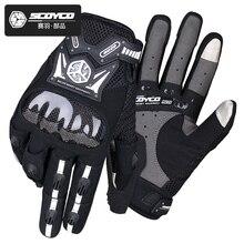 2019 новые мотоциклетные перчатки SCOYCO из углеродного волокна защитные чехлы водонепроницаемые ветрозащитные кожаные мужские мотоциклетные перчатки зимние