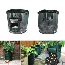 Мешок для посадки картофеля садовое ведро Садоводство высадка контейнер для фруктов растительный цветок растущий мешок