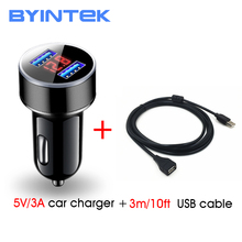 DC5V/3A Vehicle power adapter for BYINTEK UFO P8I P10 R7 projector