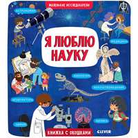 Books CLEVER 10694956 children education encyclopedia alphabet dictionary book for baby MTpromo