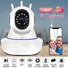 HD 1080 P обнаружения движения приложение Управление PTZ охранных ip-камера Проводная Беспроводной сети видеонаблюдения ночного монитор для зрения