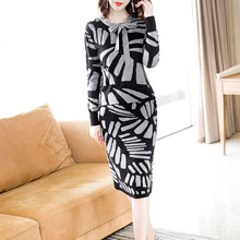 nexiia 8050 early autumn knitted dress fashion suit 2018 new lace two  Shenzhen 8f2f7aa4cec7