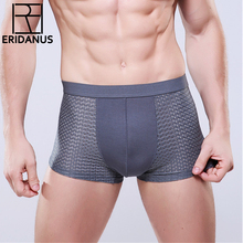 Men s Underwear Gentle Flexible Super elastic Boxer Soft Bamboo Fiber Breathable Solid Cutting Grid patterned