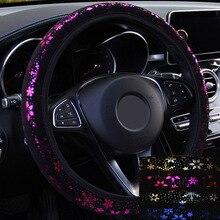 Leepee直径38センチメートル車のステアリングホイールは、車のステアリングホイールカバー光沢のあるスノーフレークカーアクセサリーユニバーサル4色