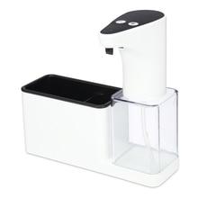 450 мл инфракрасный зондирующий автоматический дозатор мыла с функцией хранения