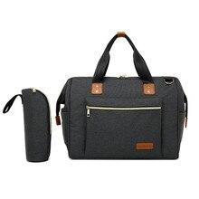 Большая вместительная сумка-Органайзер для детских колясок, сумка для подгузников, сумка для мам, сумка для детских колясок, сумка для мам