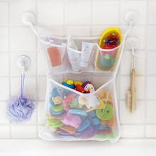 Сумка для хранения в ванную, складной органайзер, Экологичная детская Сетчатая Сумка для хранения игрушек в ванную
